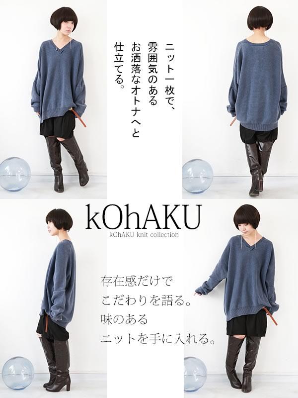 osharewalker 復古風長袖針織衫上衣 / D009D-MI-545。1色(4968)-日本必買代購 / 日本樂天 5