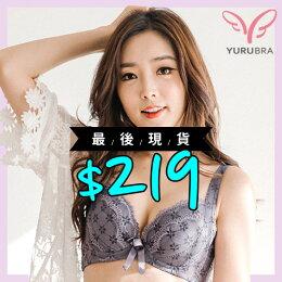 異國舞孃內衣 玩色 包覆 調整型 集中 台灣製 A850
