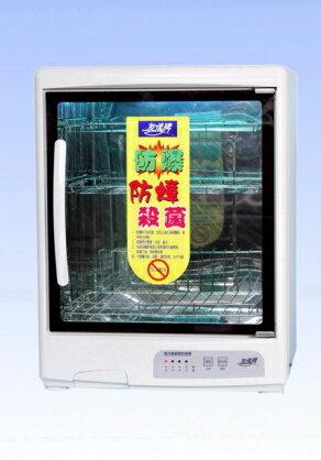 【友情牌】三層紫外線烘碗機 PF-633 PF633