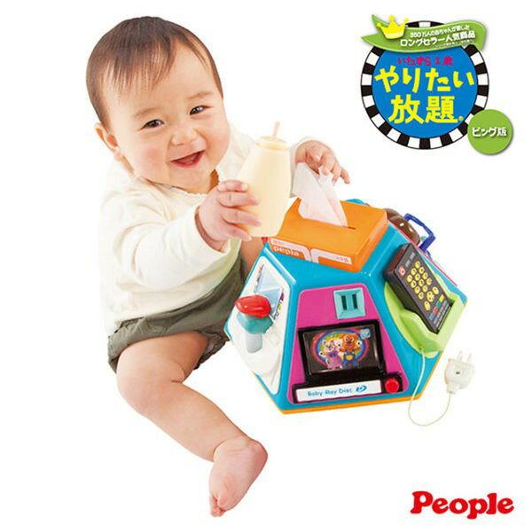加贈純水濕巾隨身包三串《People》新超級多功能七面遊戲機 4