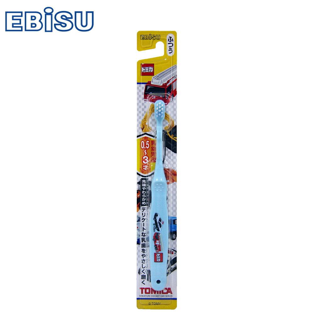 【EBiSU】TOMICA 0.5-3歲兒童牙刷 B-700