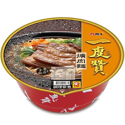 維力一度贊爌肉碗麵200g*2入【愛買】