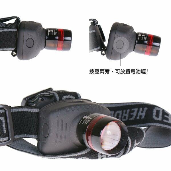 【aife life】CREE3段式LED頭燈-B版/NG出清/三段式頭戴燈/帽燈/頭燈/手電筒,爆亮CREE 燈泡,巡守隊夜遊保全釣魚適用