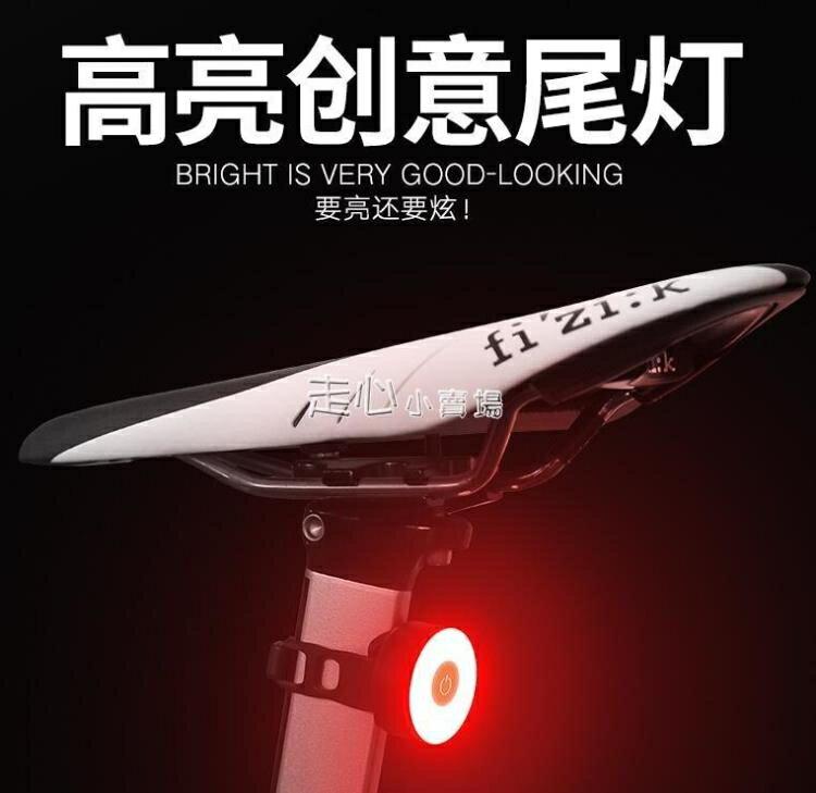 警示燈自行車尾燈夜間後警示燈USB充電山 免運