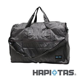 【日本暢銷 HAPI+TAS】男版咖啡千鳥紋 高級摺疊 防潑水 圓形旅行袋 小 (可登機 旅行 搭配拉桿使用)