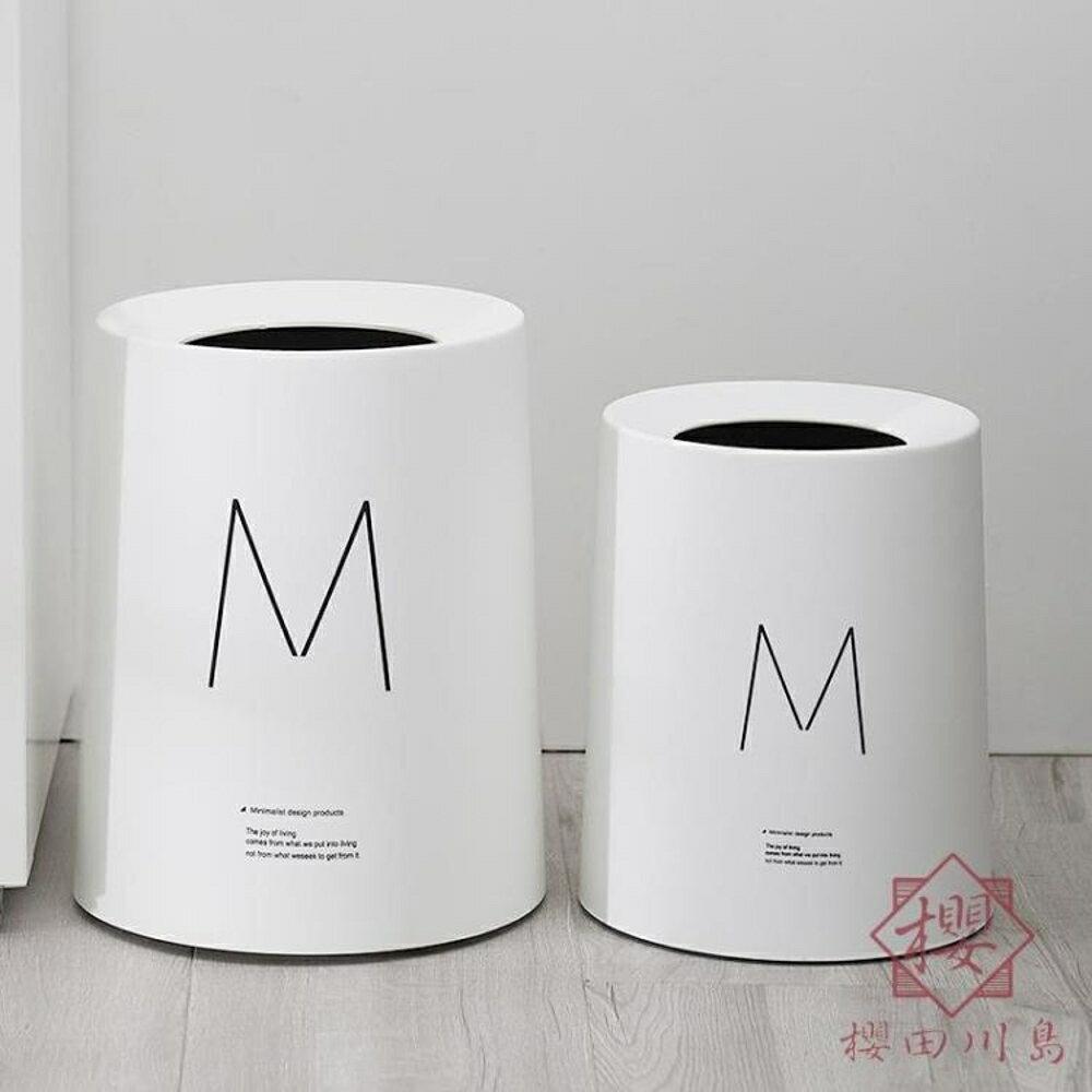 北歐垃圾桶家用客廳臥室廚房衛生間日式圓形帶蓋【櫻田川島】