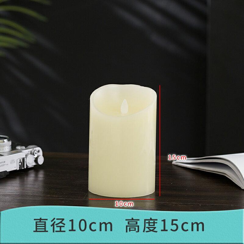 蠟燭燈 電子蠟燭 led電子蠟燭燈浪漫生日布置引路婚慶布置搖擺手捧表演仿真蠟燭『CM43570』
