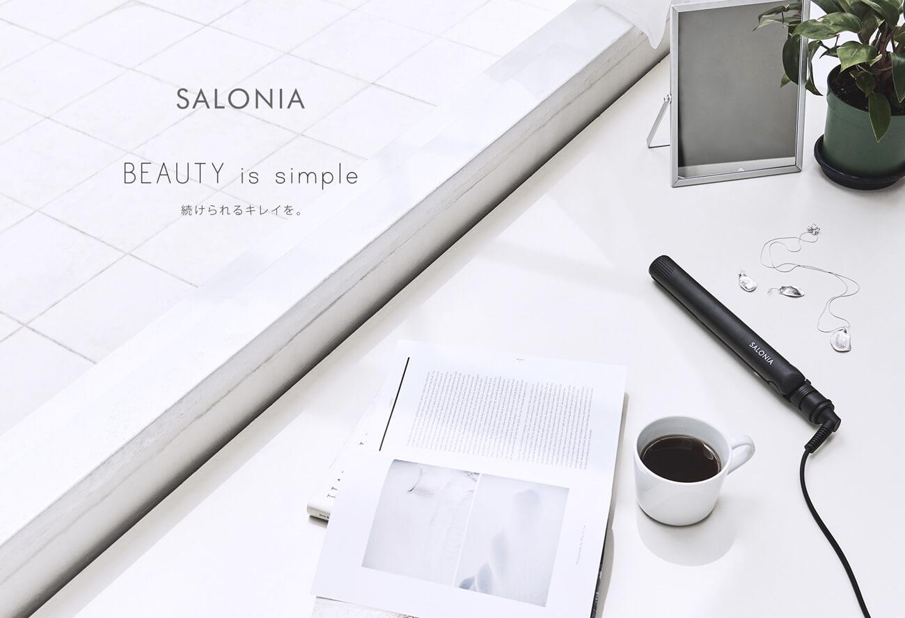預購款 2019 / 10月中旬日本發貨  /  日本SALONIA /  時尚輕量大風量吹風機  /  sal004  /  日本必買 日本樂天代購 (5378) 8