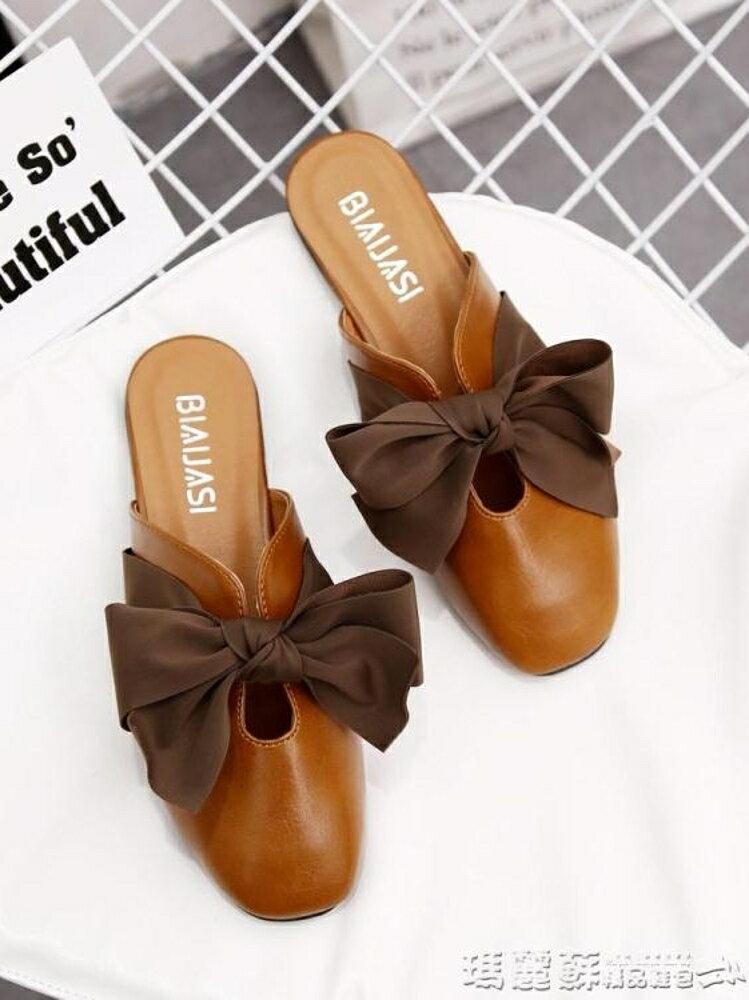 穆勒鞋 包頭半拖鞋女夏時尚外穿復古穆勒鞋潮百搭方頭奶奶女鞋子 瑪麗蘇