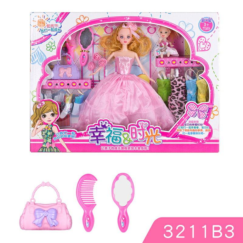 芭比娃娃 套裝大禮盒 女孩公主洋娃娃玩具 單個超大T【全館免運 限時鉅惠】