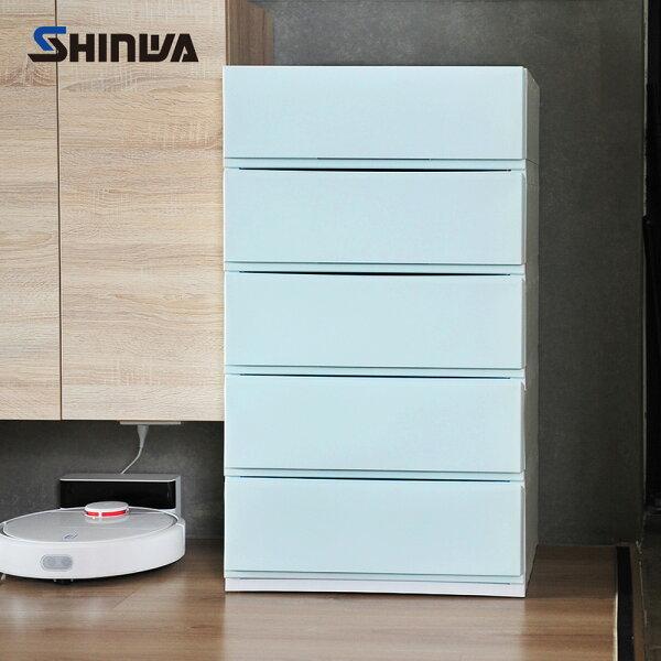 【nicegoods】日本製Shinwa伸和五層抽屜收納櫃-DIY