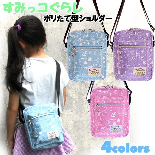 日本角落生物  /  兒童斜背包 小肩包 -日本必買 日本樂天代購(3492)。滿額免運 0