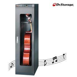【滿三千,點數10%回饋】大提琴專用樂器防潮箱Dr.Storage《C20-396M》 飛馬高科技