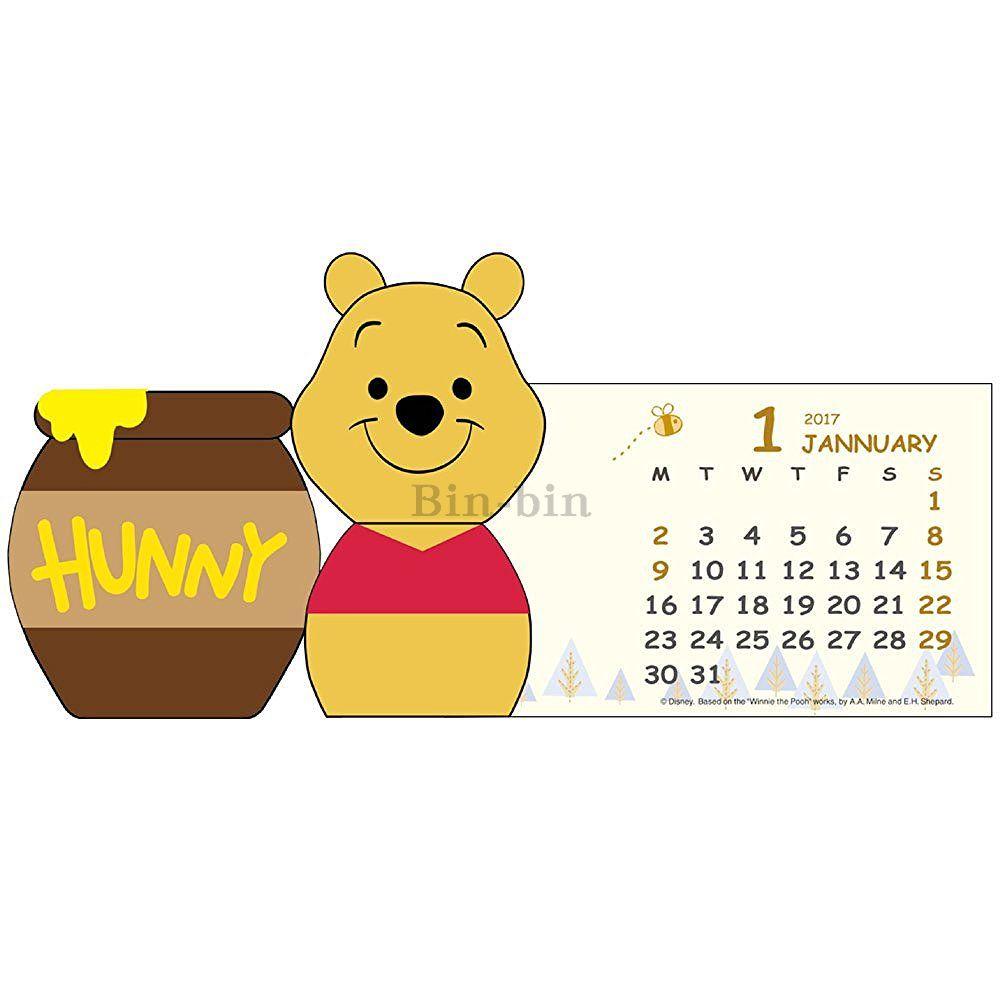 迪士尼 小熊維尼 造型桌曆/904-677