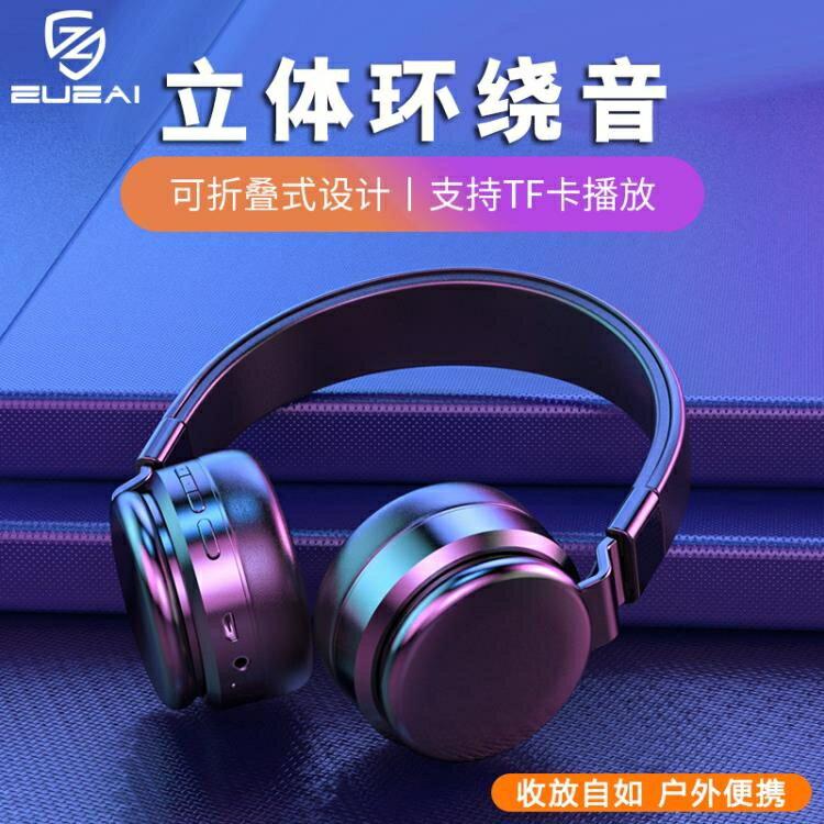 頭戴式耳機電競遊戲耳機電腦耳麥有線語音直播線控耳機