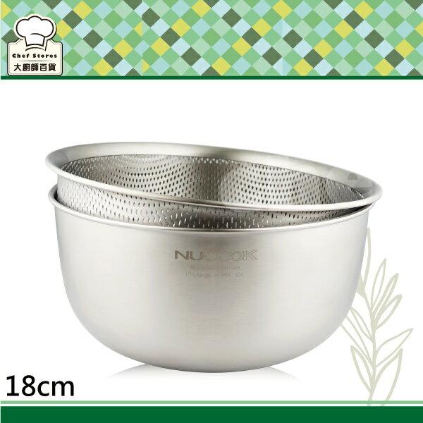 NuCook不鏽鋼洗滌盆2入組18cm附刻度洗米盆打蛋盆-大廚師百貨