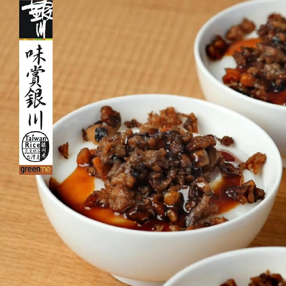 蘿蔔糕必備!【無麥麩】銀川有機在來米粉 600G,可製作碗糕,蘿蔔糕