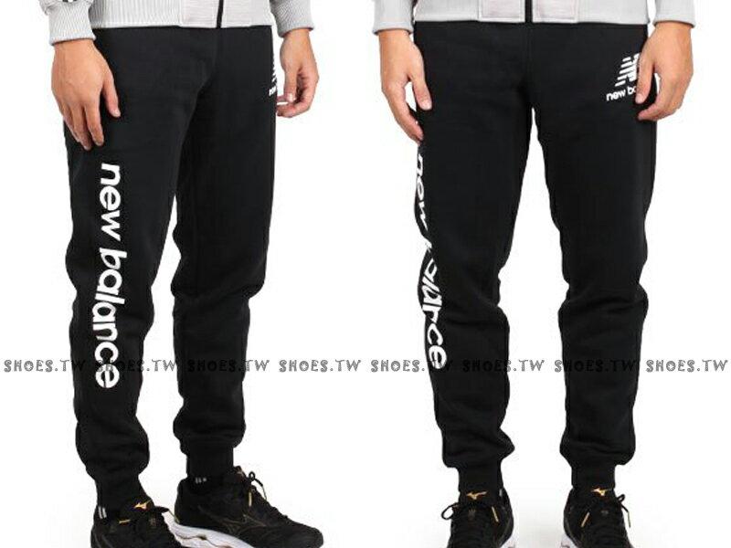 Shoestw【AMP83525BK】NEW BALANCE NB服飾 長褲 運動褲 縮口褲 針織 棉質 保暖 內刷毛 黑色 男生 1