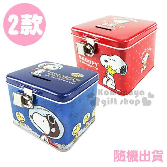 〔小禮堂〕史努比 鐵製存錢筒《2款.隨機出貨.紅/藍.擁抱.太空人》還可當擺飾