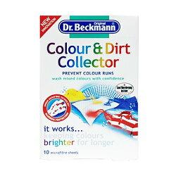 德國 Dr Beckmann 衣物 護色 防染 拋棄式去汙清潔布 / 每盒10入 (Color & Dirt Collector)