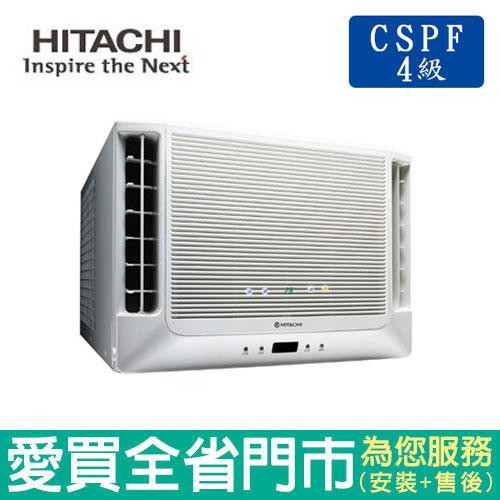 日立11-13坪雙吹式窗型冷氣空調RA-68WK含配送到府+標準安裝【愛買】