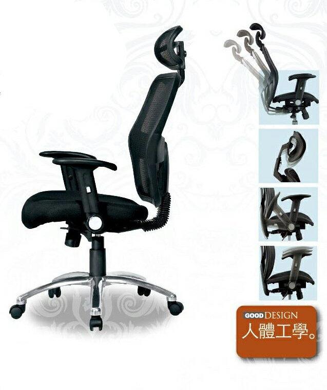 賈伯斯辦公椅(布底海綿坐墊)(SH101)