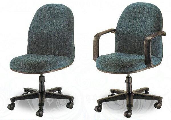 1123辦公椅(墨綠防水布)(有扶手)