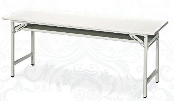 大理石灰塑鋼面折合會議桌 120 X 45 X 74 公分 2013~B~64~17