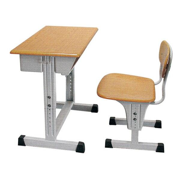 【 IS空間美學 】可調式課桌椅(原木色/整組) 2013-B-197-5