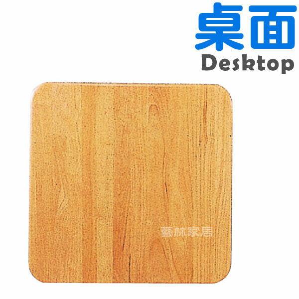 ◇ 3.5x2 尺方形實木桌面  ◇ 餐桌腳 /電鍍桌腳 /實木桌腳2013-A-841-3