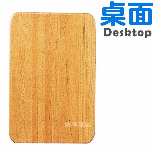 ~3 x 3 尺 方型實木桌面~ 餐桌腳 電鍍桌腳 實木桌腳2013~A~841~7