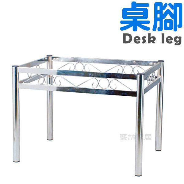 IS 空間美學:電鍍圓管富貴桌腳(4尺桌用)2013-A-839-16