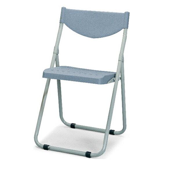 【 IS空間美學】中信局2-9項烤漆塑鋼折合椅 2013-B-192-9