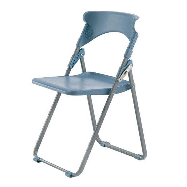 ~ IS空間美學~中信局2~5項塑鋼摺合椅 2013~B~192~11