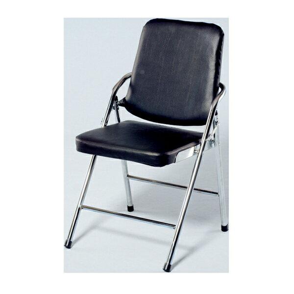 【 IS空間美學】皮面電鍍白宮椅 2013-B-191-3