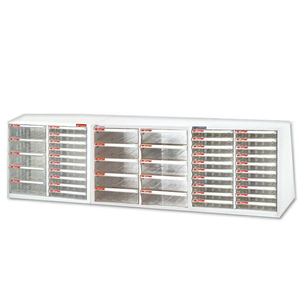 A4-220P (10P5H) 2013-B-137-3 A4 / B4 O型開放抽系列 效率櫃 / 資料櫃