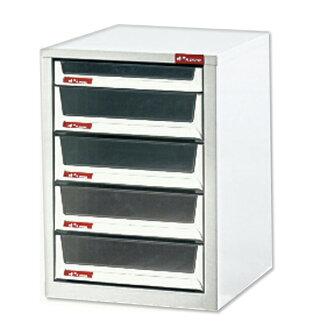 A4XM1-4H1P 2013-B-139-13 A4X69cm (可與文件櫃 /可與三尺文件櫃 / 書櫃搭配 / 側櫃搭配 / ) 效率櫃 / 資料櫃