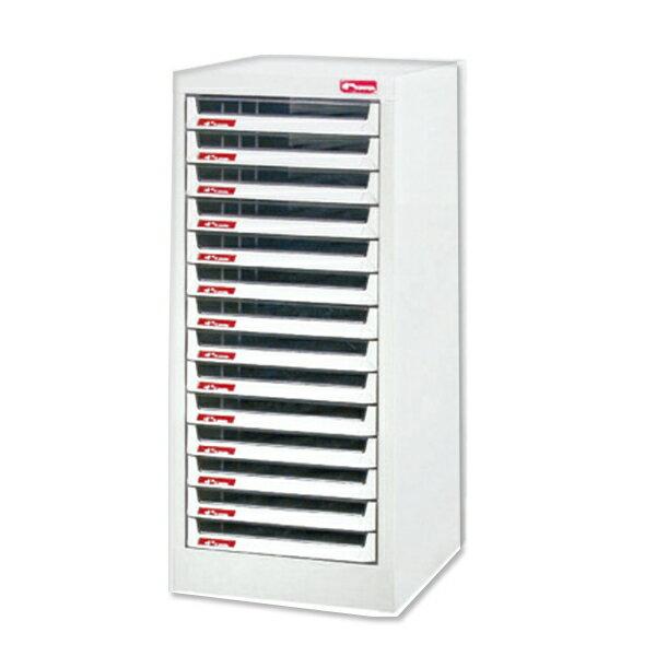 A4X-114P 2013-B-139-16 A4X69cm (可與文件櫃 /可與三尺文件櫃 / 書櫃搭配 / 側櫃搭配 / ) 效率櫃 / 資料櫃