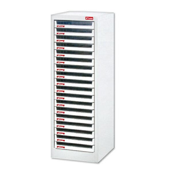 A4X-118P 2013-B-139-17 A4X69cm (可與文件櫃 /可與三尺文件櫃 / 書櫃搭配 /  側櫃搭配 / ) 效率櫃 / 資料櫃