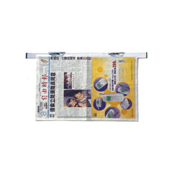 【IS空間美學】鋁製扁報架(單支)  2013-B-150-13