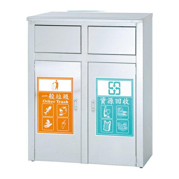 【IS空間美學】資源回收環保箱 (平面) 2013-B-152-6