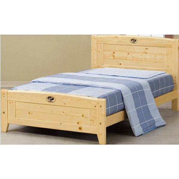 【IS空間美學】北歐松木3.5尺單人床(4分床板 / 不含床墊) 2013-B-415-2