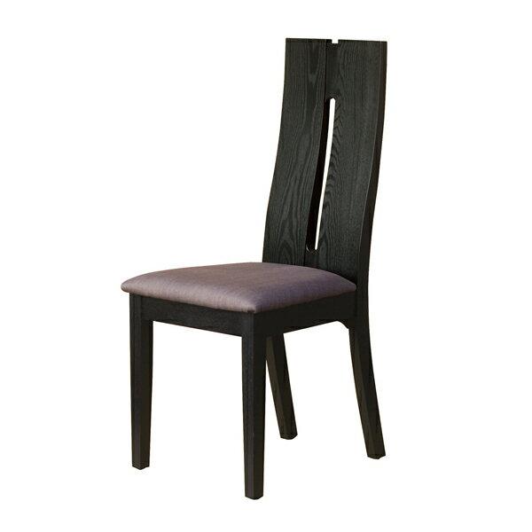 ~IS空間美學~艾柏黑色餐椅 2015~S~443~02