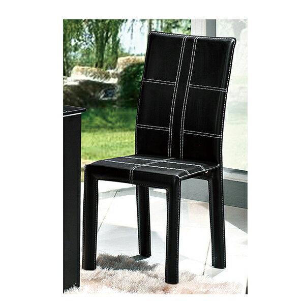 【IS空間美學】古拉爵黑色餐椅 2015-S-443-19