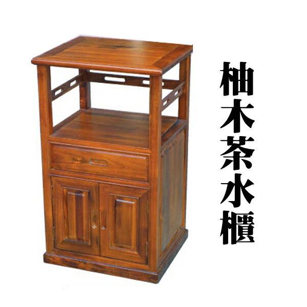【IS空間美學】《柚木茶水櫃》 2015-A-370-7