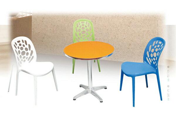 【IS空間美學】《圓鋁桌椅組◇一桌三椅◇》 2015-A-350-1