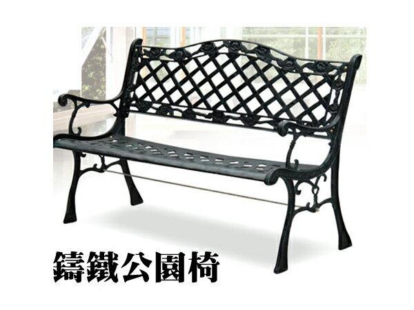 【IS空間美學】《PB-124A鑄鐵公園椅》 2015-A-361-1