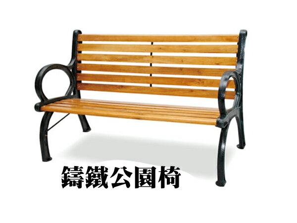【IS空間美學】《PB-124A鑄鐵公園椅》 2015-A-361-3