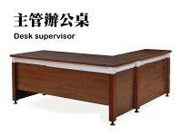 L型書桌/電腦桌/辦公桌推薦推薦到【IS空間美學】ES-主管桌L型(胡桃) 2015-A-173-1就在IS 空間美學推薦L型書桌/電腦桌/辦公桌推薦