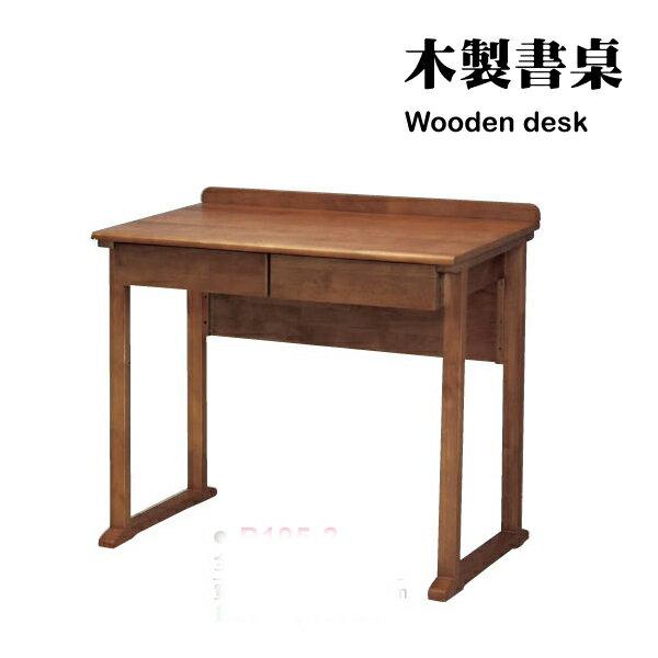 【IS空間美學】全實木簡易書桌2015-A-195-2